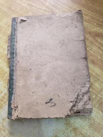 开明第一英文读本(1947年9月33版)(有彩图)(右下角损坏)(右上角略损)