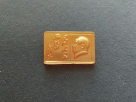 珍贵文革毛主席像章,珍珠光泽像章,珍珠黄有机玻璃,微雕头像,漂亮少见——5104
