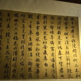 清代:韩调诗稿书法手卷