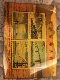 长江公路大桥邮票