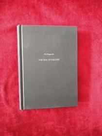 (0410  39) 菲茨杰拉德作品全集  人间天堂     精装 无书衣  书品如图