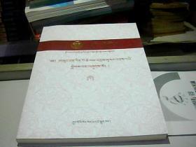 道果(全41册藏文)