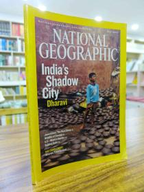 NATIONAL   GEOGRAPHIC  美国国家地理杂志 英文版 MAY 2007