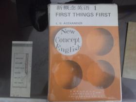 新概念英语 磁带 1  第105课-143课