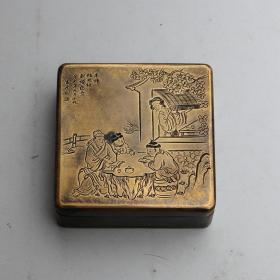 窗下读书铜墨盒 防干印泥盒纯铜方形老铜书法纯铜盒