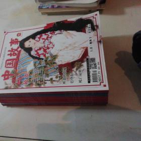 2017年《中国故事》10本