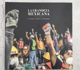 LA GRANDEZA MEXICANA EL ESPIRITU CONTRA LA ADVERSIDAD