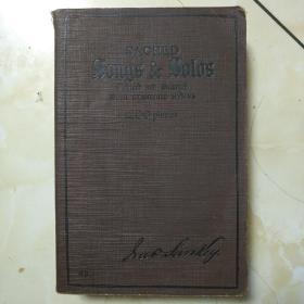 外文版,书名如图,内有1934年藏书票