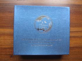 2019年款1公斤熊猫银质纪念章(纯银999)