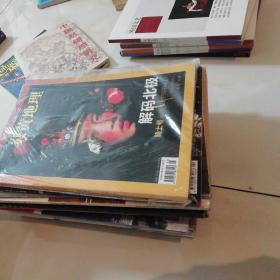 各种杂志23本,有青年文摘,炎黄地理,特别关注等