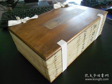 清乾隆农业类古籍珍本四川张宗法《三农纪》版本极佳名家旧藏