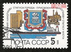 外国邮票-苏联【1986年加盟共和国】旗帜、建筑邮票,原胶全新盖销邮票