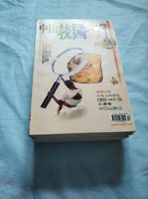中国校园文学 2012年1.2.3.4.5.6.7-8.9.10.11.12期 全年
