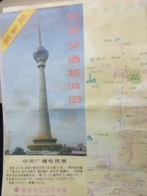 最新版北京交通旅游图1995年3月第一次印刷