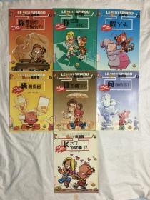 皮小子斯皮鲁(2、3、4、5、6、7、10)风靡欧洲的三大连环漫画之一【7册合售 馆藏 大16开 全部2002年一印 具体看图见描述】