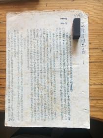 昆明市第二区:1955年度兵役征集工作