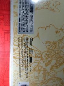 -CD--大乐圣经典收藏系列-(门德尔松)。全新无拆。美国版。