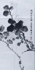 著名画家、现代民族书画艺术家协会副主席 唐秉耕 1986年 水墨画作品《绣球花画稿》一幅( 纸本软片,约2.0平尺,钤印:秉耕)HXTX104673