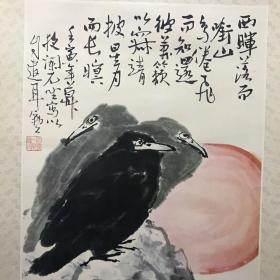 归鸟 Returning bird