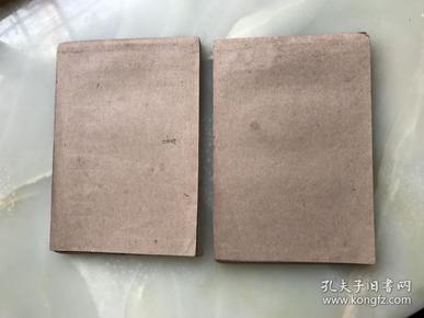 上海版——--《红小兵画报》1969—1970年——28期合订两册私藏,品不错!
