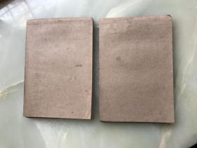 上海版——--《红小兵画报》1969—1970年——28期合订两册私藏,品不错!!!!!!