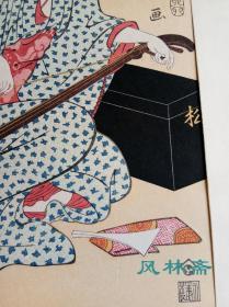 复刻浮世绘美人画 二代鸟居清满 今样四季花夏 日本三味线艺伎