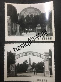 早期大连旅顺风光建筑照片2张合售、旅顺动物园+旅顺友谊公园,影像清晰、品质极佳(11x8.5cm)