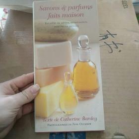 Savons  parfums faits maison