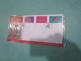 埃索虎年纪念封,1998年一月,埃索石油香港有限公司