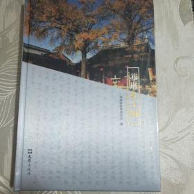 苏州乡土树