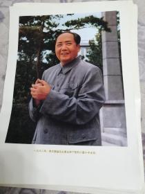 一九六二年,伟大领袖毛主席主持了党的八届十中全会。