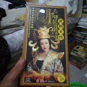 四十集电视连续剧 无字碑歌 武则天传 DVD(十四碟装)