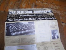 DER DEUTSCHE BUNDESTAG--德意志联邦议院