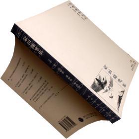 蒙田随笔集 经典提拔人生 散文书籍