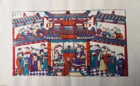 精美白绵纸版画!!清代版80年代印潍县杨家埠木版年画社出品*庆寿宫