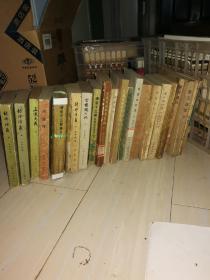 古代小说(单本,不成套,20本合售包邮,单本5元,不包邮!)