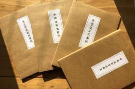 《清式营造则例图版》、《宋营造法式图注》、《中国建筑史图录》、《中国建筑营造图集》套装