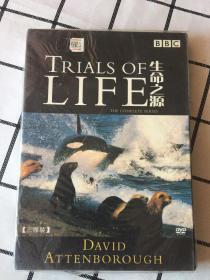 TRIALSOFLIFE生命之源DVD光盘(三碟装)全新未拆封