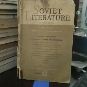 SOVIET LITERATURE(苏联文学月刊1951年12期)