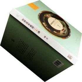 世界美术名作二十讲 傅雷 精装 铜版纸精美插图彩图 正版