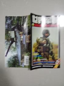 世界军事  2010  12