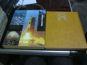 世界博物馆全集第2集  华盛顿航天太空博物馆  向天空与宇宙挑战的历史    货号25-5  详情见图