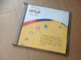 珍贵纪念物  ebay易趣 营销光盘一张