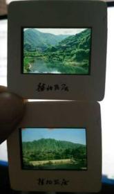 桂北民居  幻灯片 29张