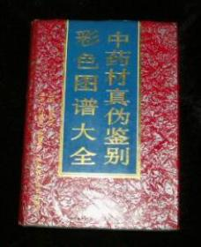 河北工农兵画刊1975.1