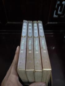 金庸作品集鹿鼎记  (二 三  四  五)缺第1册  线装装帧正版
