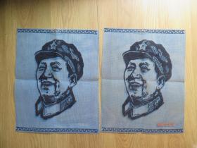 毛主席头像 塑料纱窗(2幅合售)