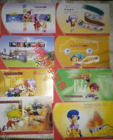 明信片 2001年郑州市公安消防支队 消防安全常识 中国邮政60分8张