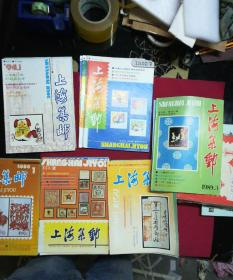 上海集邮-23本