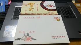 2011年贺年邮资封  面值2.4元(地址为兴城市地税局)